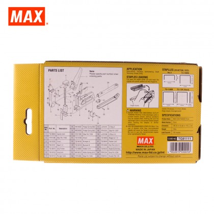 MAX TG-A Gun Tacker (Brown)