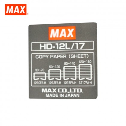 MAX HD-12L/17 Heavy Duty Stapler