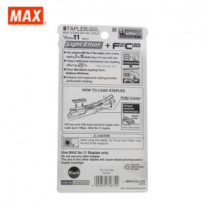 MAX HD-11FLK Stapler (VAIMO11 FLAT) (BLACK)