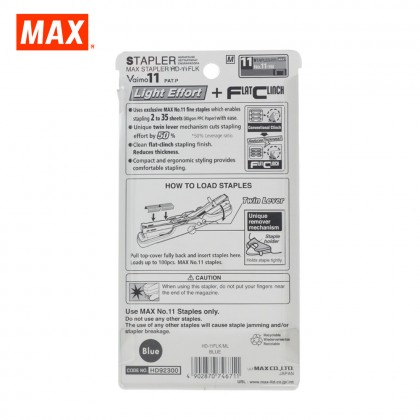 MAX HD-11FLK Stapler (VAIMO11 FLAT) (BLUE)