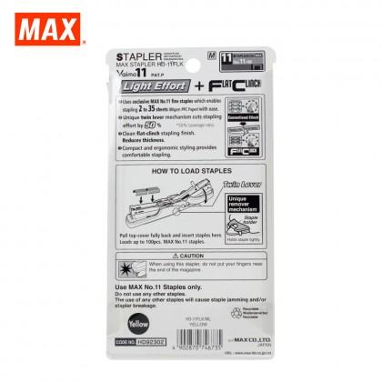 MAX HD-11FLK Stapler (VAIMO11 FLAT) (YELLOW)