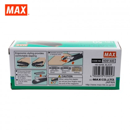 MAX HD-50 Stapler (BLACK)