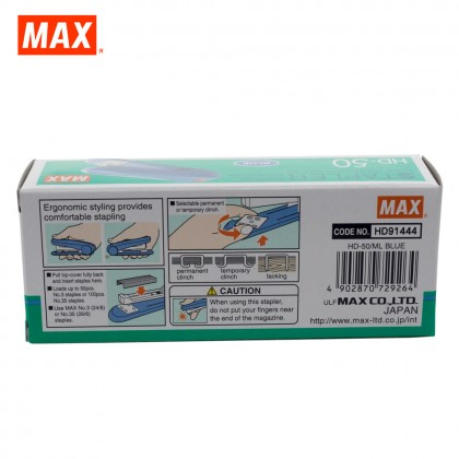 MAX HD-50 Stapler (BLUE)
