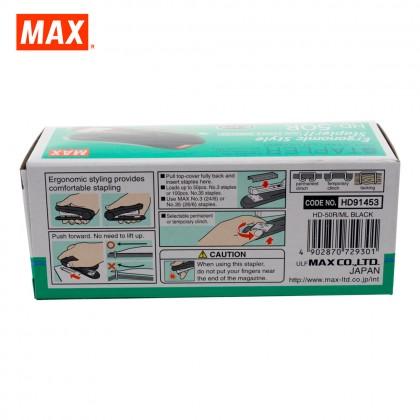MAX HD-50R Stapler (BLACK)