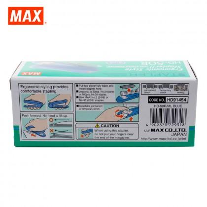 MAX HD-50R Stapler (BLUE)