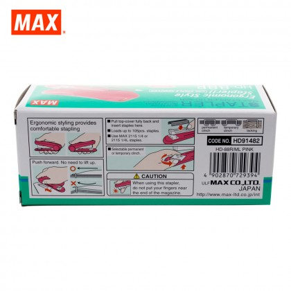 MAX HD-88R Stapler (PINK)