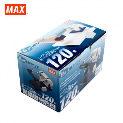 MAX DP-120 Puncher (BLUE)