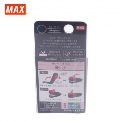 MAX HD-10XS Stapler (PINK)