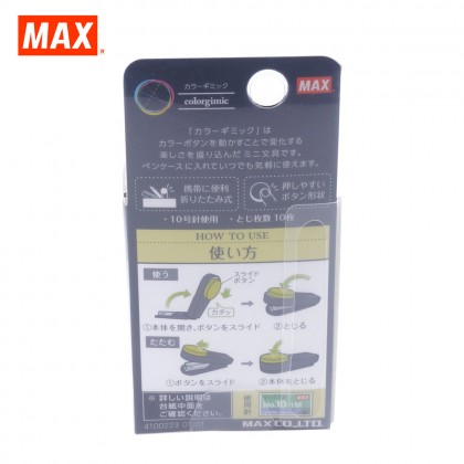 MAX HD-10XS Stapler (LIGHT GREEN)