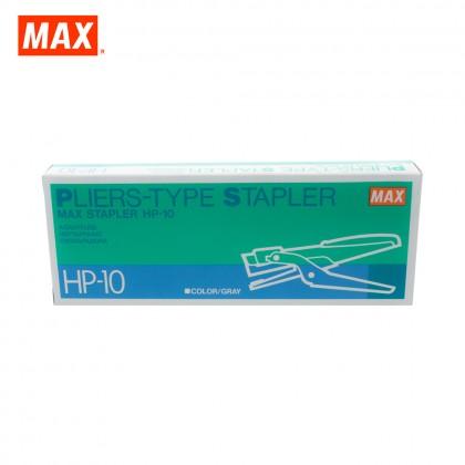 MAX HP-10 Plier Stapler