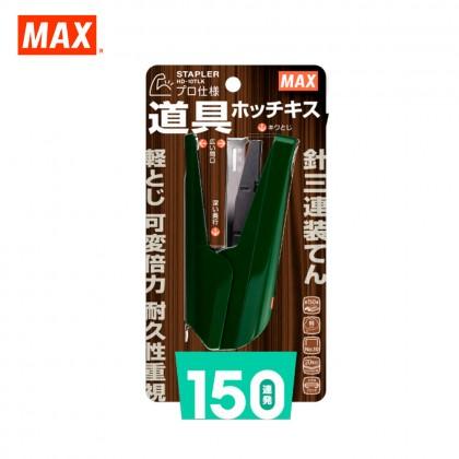 MAX HD-10TLK Stapler (GREEN)