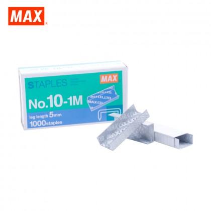 MAX No.10-1M Staples (Stapler Bullet) (20BOXES)