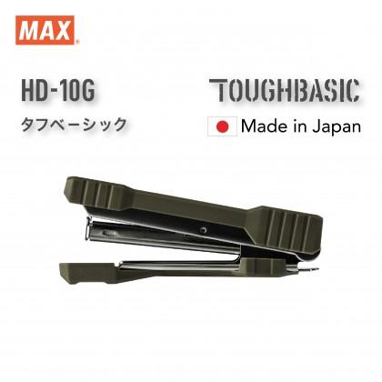 MAX HD-10GK Stapler (Assorted colours)