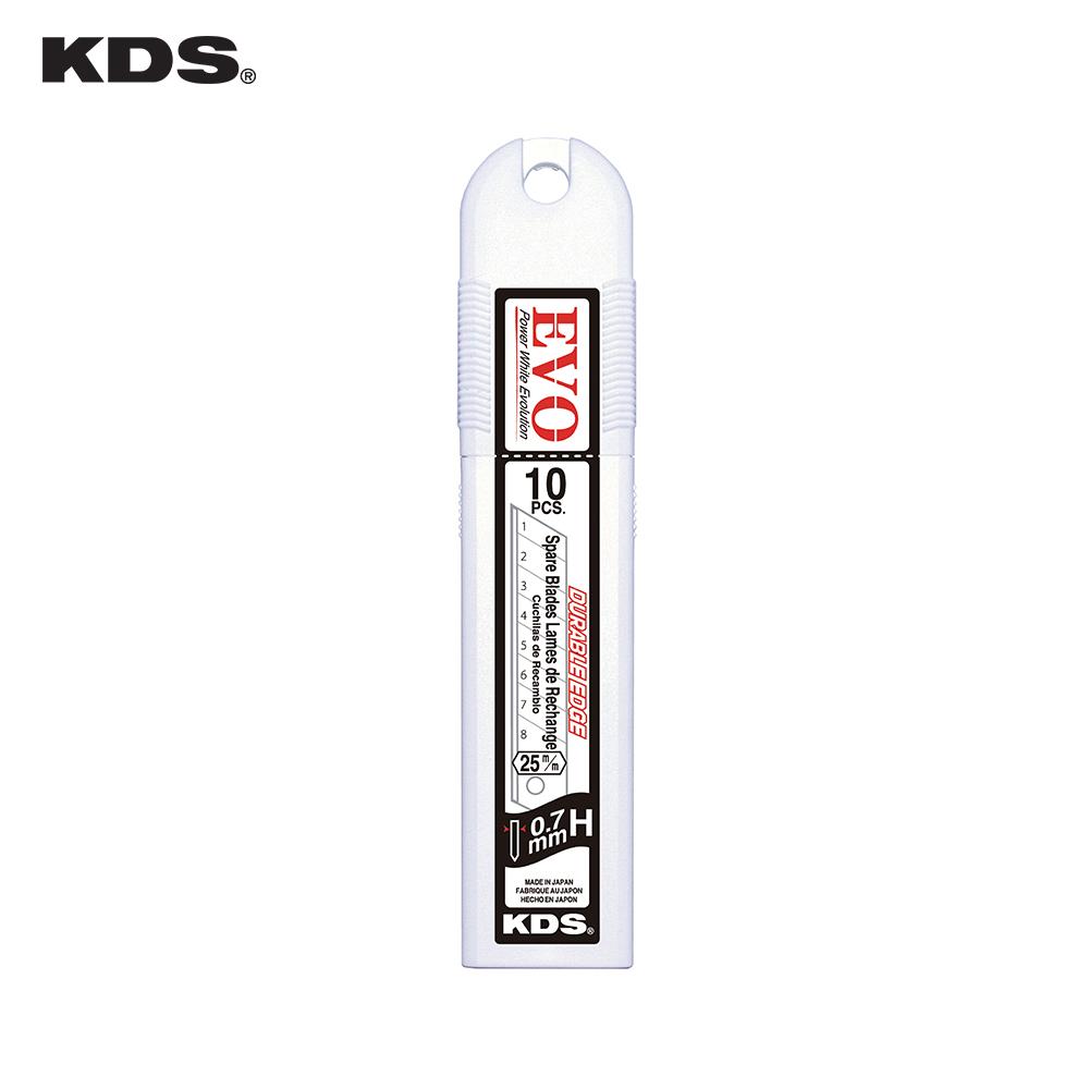 KDS HB-10 EVO Spare Blade 25MM