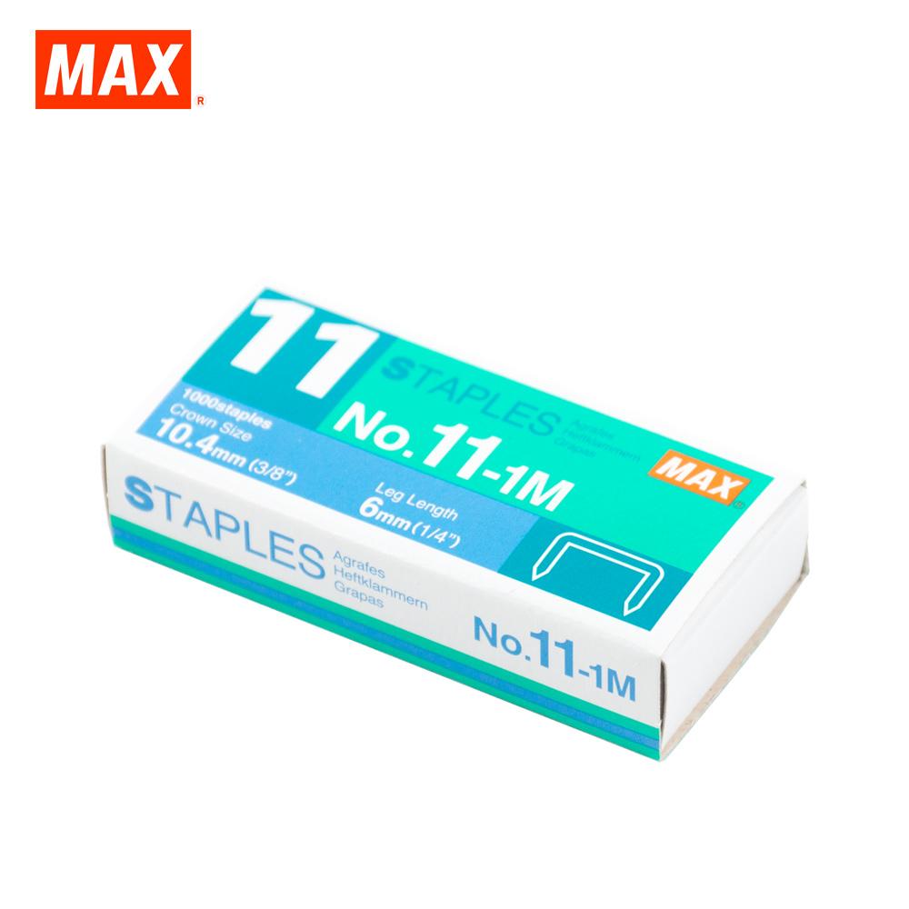 MAX No.11-1M Staples (Stapler Bullet) (10BOXES)
