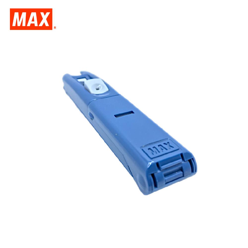 MAX HK-15 Handy Clip Machine (BLUE)