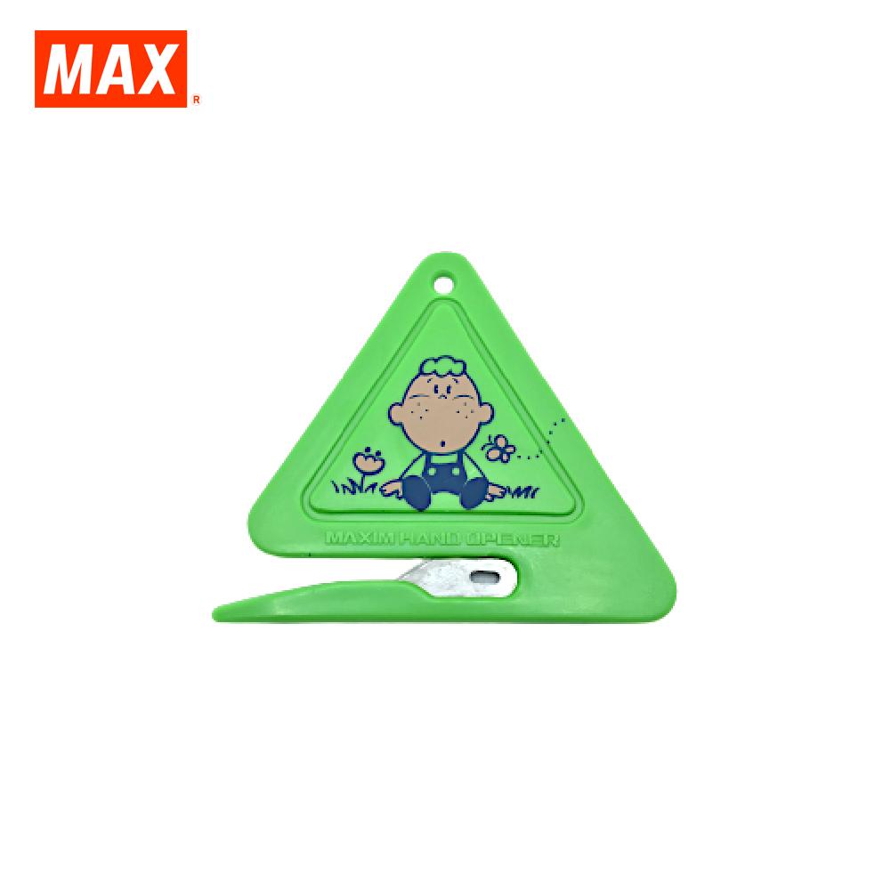 MAX Maxim Multi-Purpose Letter Opener (GREEN)